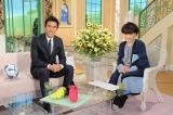 8月30日放送のテレビ朝日系『徹子の部屋』はサッカー日本代表キャプテンの長谷部誠選手が番組初出演(C)テレビ朝日