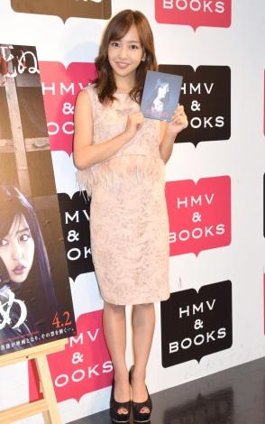 主演映画『のぞきめ』のブルーレイ&DVD発売記念イベントに出席した板野友美 (C)ORICON NewS inc.