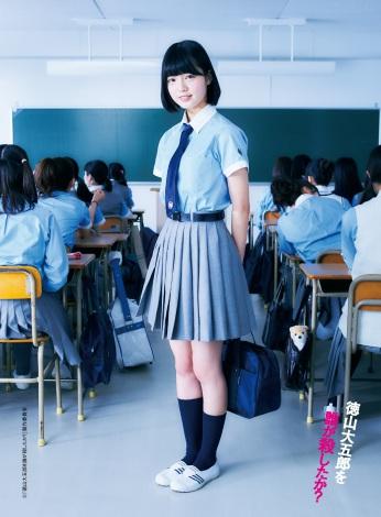 欅坂46の平手友梨奈(C)「徳山大五郎を誰が殺したか?」製作委員会