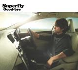 Superfly「Good-bye」のジャケットに山田孝之が登場