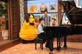 まんまコーナーでピアノの即興を披露(C)関西テレビ