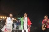 いきものがかりの地元凱旋ライブに明石家さんまがサプライズ登場