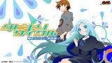 OVA『クビキリサイクル 青色サヴァンと戯言遣い』スタッフ、キャスト、主題歌を発表