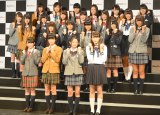 「欅坂46」の1期生に合格した22名 (C)ORICON NewS inc.