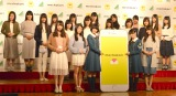 ファッションアイテムレンタルアプリ『mechakari』記者発表会に登壇した欅坂46 (C)ORICON NewS inc.