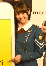 ファッションアイテムレンタルアプリ『mechakari』記者発表会に登壇した欅坂46・今泉佑唯