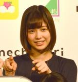 ファッションアイテムレンタルアプリ『mechakari』記者発表会に登壇した欅坂46・渡邉理佐