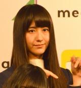 ファッションアイテムレンタルアプリ『mechakari』記者発表会に登壇した欅坂46・土生瑞穂