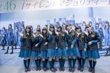 SHIBUYA TSUTAYAも訪れた欅坂46