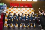 """タワーレコード渋谷店""""一日ジャック"""" した欅坂46"""