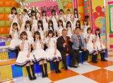 新番組『KEYABINGO!』は7月5日よりスタート (C)ORICON NewS inc.