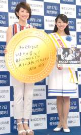 2020年東京五輪への目標を発表 (C)ORICON NewS inc.