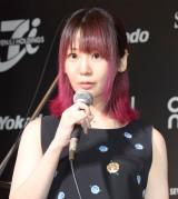 『高田賢三氏来日記念 レセプションパーティー』に出席した大森靖子 (C)ORICON NewS inc.