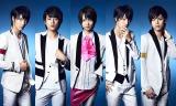 10月5日に新曲「Over The Rainbow」を発表するMAG!C☆PRINCE