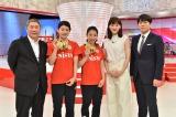 『ものづくり日本の奇跡 日の丸テクノロジーがオリンピックを変えた 元気が出る60年物語』に出演する(左から)ビートたけし、高橋礼華選手、松友美佐紀選手、綾瀬はるか、安住紳一郎アナウンサー (C)TBS