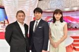 (左から)ビートたけし、安住紳一郎アナウンサー、綾瀬はるか (C)TBS