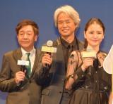 映画『グッドモーニングショー』完成披露舞台あいさつに出席した(左から)君塚良一監督、時任三郎、長澤まさみ (C)ORICON NewS inc.
