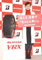 『2016 BLIZZAK プロモーション発表会』に出席した綾瀬はるか (C)ORICON NewS inc.