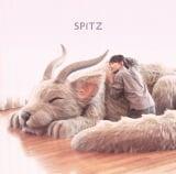 スピッツ最新アルバム『醒めない』