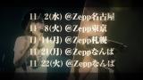 『NMB48 リクエストアワー セットリスト ベスト235 2016』最終公演でNMB48山本彩のソロライブツアー日程を発表(C)NMB48
