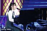 生田絵梨花はソロ曲「あなたのために弾きたい」を披露