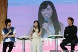 ドラマ『グッドモーニング・コール』10月より地上波放送スタート(左から)桜田通、福原遥、白石隼也