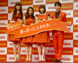 (左から)松井愛莉、土屋太鳳、広瀬すず、羽生結弦 (C)ORICON NewS inc.