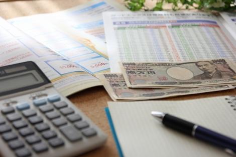 「自動車保険料」はどのように決められているのだろうか?