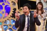 9月7日スタートの日本テレビ系バラエティーの新番組『1周回って知らない話』(毎週水曜 後7:00)の初回放送にゲスト出演する今田耕司(C)日本テレビ