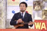 「お笑いカードバトル『笑札』」に出演するパーマ大佐(C)日本テレビ