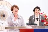 ハリセンボン(C)日本テレビ