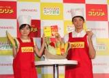 「味の素KKコンソメ 野菜の日記念 スープ野菜PRイベント」に登場した(左から)鈴木梨央と入江陵介選手 (C)oricon ME inc.