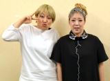9月1日からは単独ライブの大阪公演が開催 (C)ORICON NewS inc.