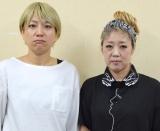 日本エレキテル連合 (C)ORICON NewS inc.