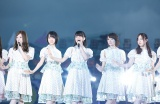 『真夏の全国ツアー2016 〜4th Year Birthday Live〜』ファイナルを行った乃木坂46