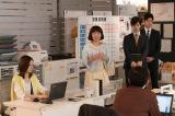 第9話場面カット (C)日本テレビ