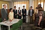 日本テレビ系連続ドラマ『家売るオンナ』(毎週水曜 後10:00)第9話 (C)日本テレビ