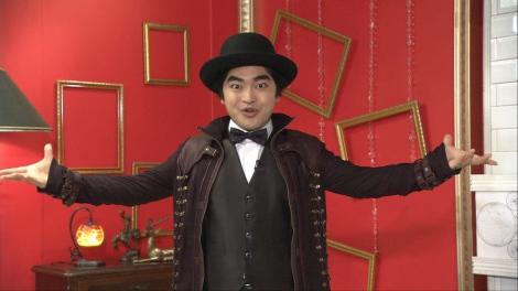 異文化融合バラエティー『新世界ファクトリー』MCを務める加藤諒(C)日本テレビ