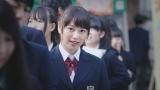 コロプラ『白猫プロジェクト』のCMに出演する桜井日奈子