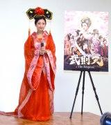 作品をイメージした中国宮廷衣装で登場した壇蜜=中国ドラマ『武則天−The Empress−』DVDリリース記念イベント (C)ORICON NewS inc.