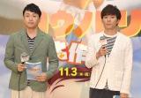 映画『コウノトリ大作戦!』公開アフレコイベントに参加したアンジャッシュ(左から)児嶋一哉、渡部建 (C)ORICON NewS inc.