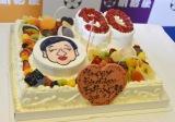 原作を担当した石井ふく子氏の卒寿をお祝いするケーキが登場 (C)ORICON NewS inc.