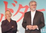 ジブリの長編最新作『レッドタートル ある島の物語』完成報告会見に出席した(左から)鈴木敏夫プロデューサー、マイケル・デュドク・ドゥ・ヴィット監督 (C)ORICON NewS inc.