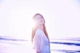 月9で女優デビューも果たした歌手のLeola
