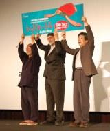 楽しそうな様子の(左から)鈴木敏夫氏、マイケル・デュドク・ドゥ・ヴィット監督、高畑勲氏=『レッドタートル ある島の物語』完成披露舞台あいさつ (C)ORICON NewS inc.
