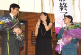 『とと姉ちゃん』クランクアップ取材会に出席した(左から)西島秀俊、木村多江、高畑充希 (C)ORICON NewS inc.
