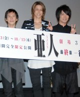 (左から)平川大輔、宮野真守、細谷佳正 (C)ORICON NewS inc.
