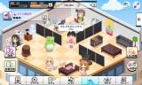 ゲーム内の「ルーム」に中居正広の『ぷちデレラ』が期間限定で登場