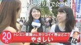 偶然、街中で斎藤さんに遭遇した女性のお話し (C)ORICON NewS inc.