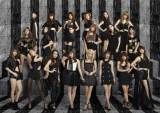9月19日放送 、テレビ朝日系『30周年記念特別番組 MUSIC STATION ウルトラFES』に出演予定のE-girls